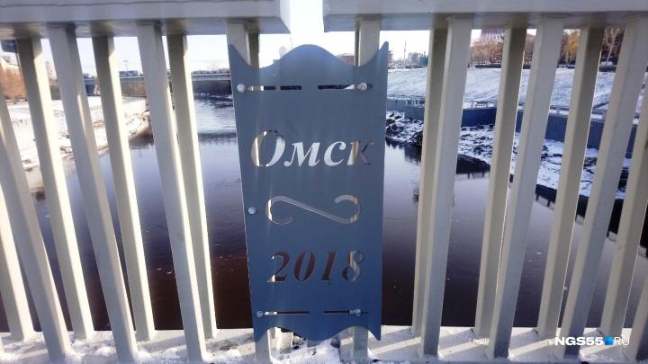 Проём на Юбилейном мосту закрыли декоративной табличкой с надписью