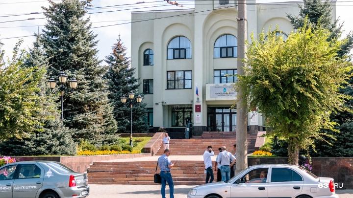 Из долгов в долги: мэрия Самары возьмет кредиты на 2 миллиарда рублей