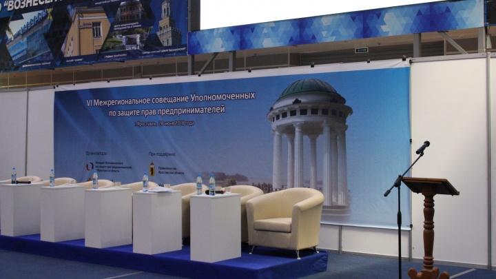 ПАО «ТНС энерго Ярославль» приняло участие в совещании уполномоченных по правам предпринимателей