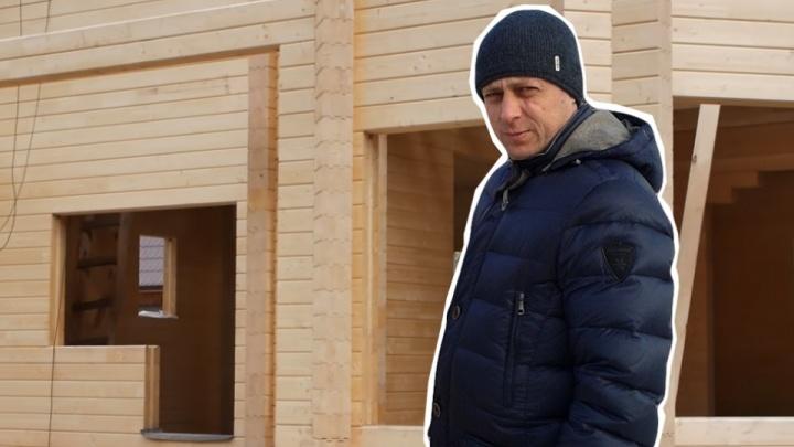 На скрывшегося владельца тюменской строительной компании завели уголовное дело