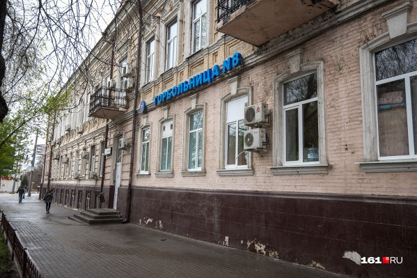 Ростовчанка уверяет, что в больнице №8 загубили ее здоровье