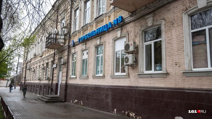 «Удалили матку, отказали почки»: ростовчанка подала в суд на восьмую больницу после операции