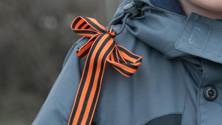 В Екатеринбурге на этой неделе начнут раздавать георгиевские ленточки