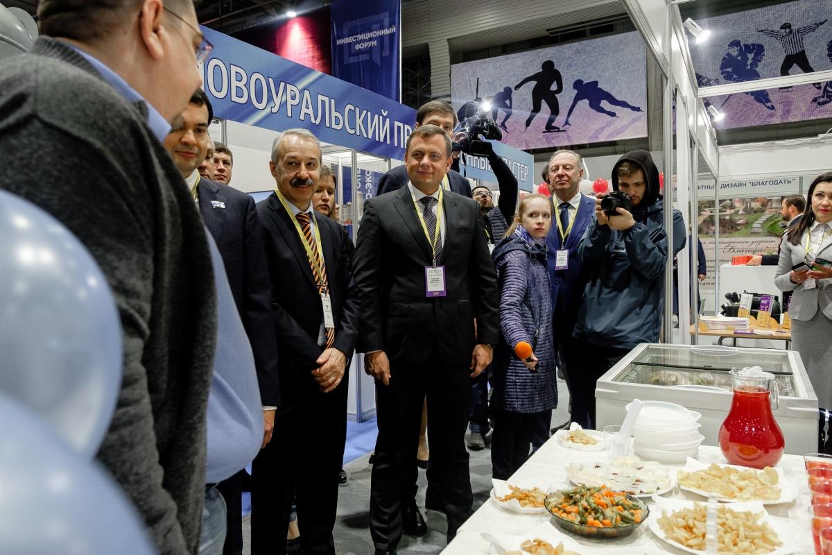 Компания Zamorozka.pro презентовала официальным лицам свою продукцию — замороженные овощные смеси
