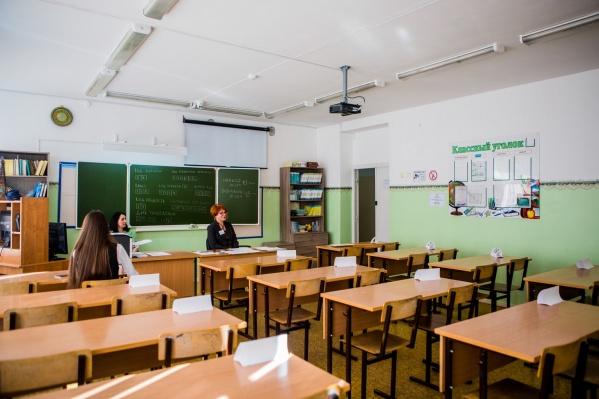 Пока экзамен по китайскому языку в Новосибирске сдали всего двое