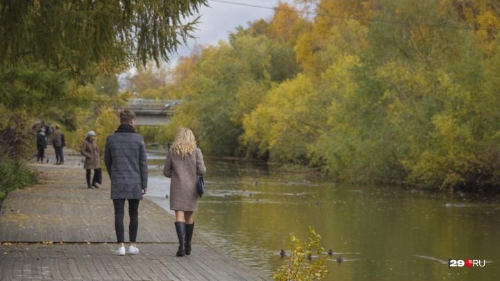 Унылая пора? 10 фотографий, доказывающих, что осень в Архангельске — это красиво