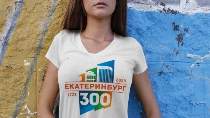 Горожанам дали неделю на выбор логотипа 300-летия Екатеринбурга: рассматриваем варианты
