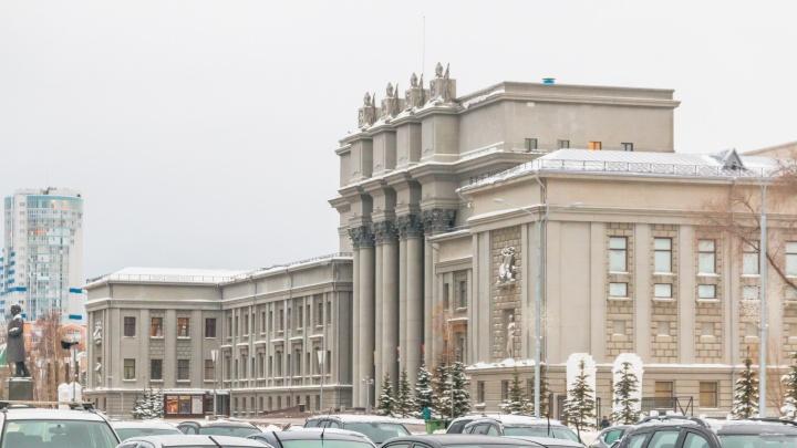 В центре Самары перекроют дороги из-за празднования Масленицы