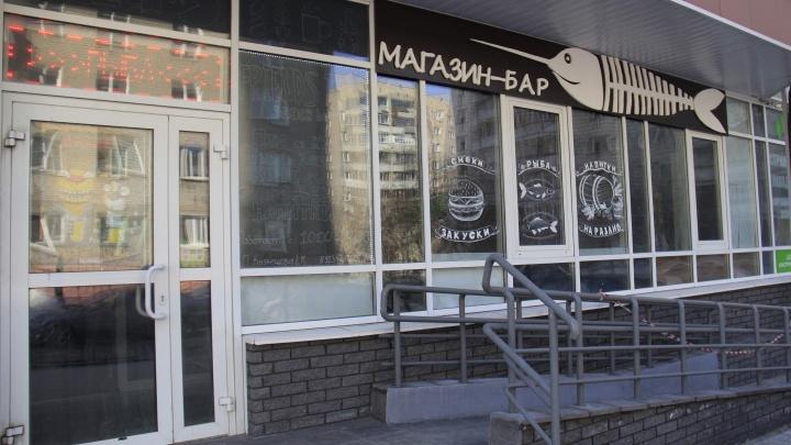 Во дворах в центреНовосибирска открылся крохотный бар со смешным названием и «дошираком» в меню