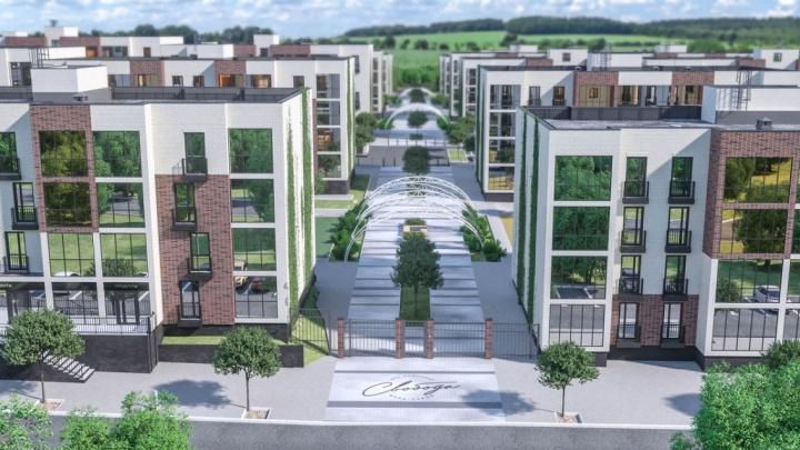 Скидка на «Свободу»: строительная компания объявила о скидках на квартиры