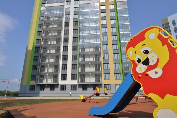 Дом для выпускников детских домов построили в Академическом