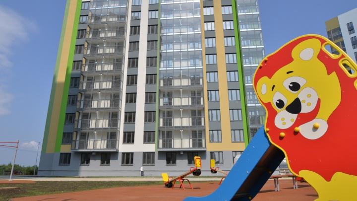 «Атомстройкомплекс» построил дом для детей-сирот