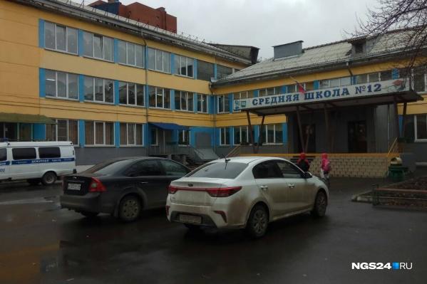 """Все произошло в школе <nobr class=""""_"""">№ 12</nobr> на Щетинкина"""