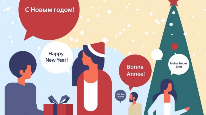 Их нравы: как иностранцы украшают дом к Новому году (тест)