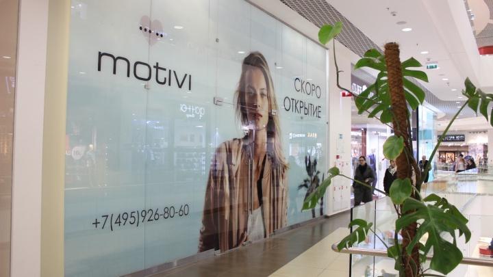 В Новосибирске опять откроется магазин известной итальянской марки одежды