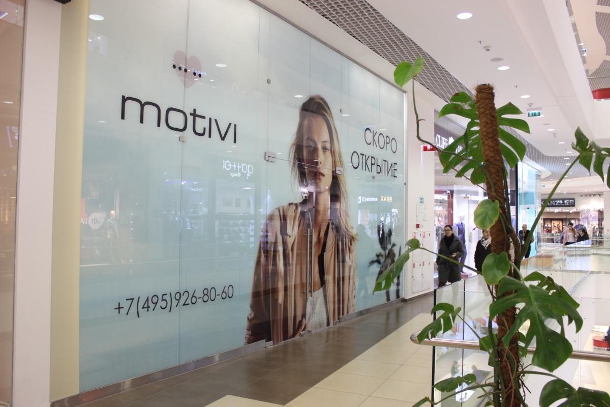 В управляющей компании ТРЦ «Галерея Новосибирск» утверждают, что это будет единственный магазин марки в городе. Фото Стаса Соколова