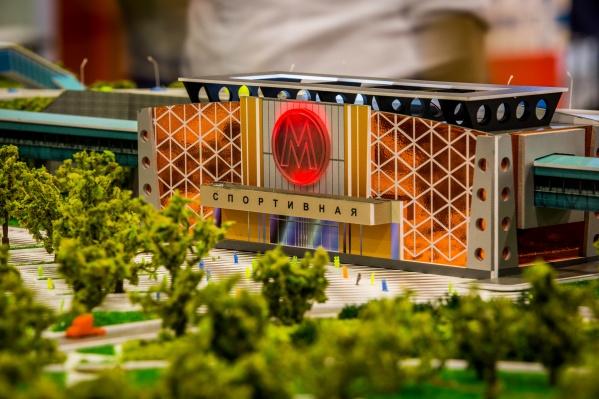 Отрицательное заключение экспертизы не отразится на сроках строительства станции метро (на фото — макет станции метро «Спортивная»), уверяют власти