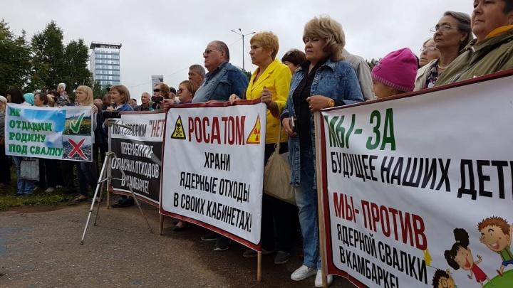 «Предчувствие беды объединило всех»: активист рассказал, как прошел митинг против завода в Камбарке