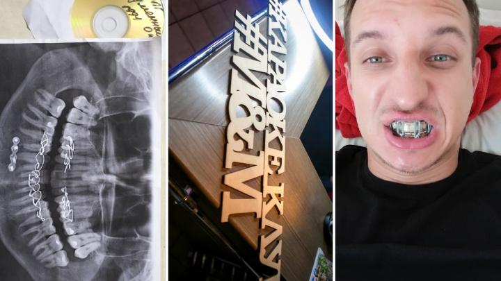 Посетитель караоке-бара получил перелом челюсти после спора с владельцем
