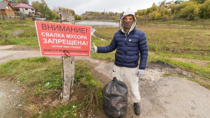 Ил воняет, бутылки на месте. 59.RU проверил Мотовилихинский пруд вместе с Чистомэном