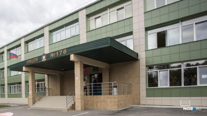 В новосибирский лицей с неуправляемым четвероклассником пришла проверка из министерства