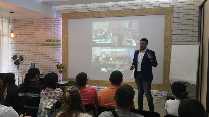В Новосибирске открывается набор на курсы дизайна Adobe Photoshop и Adobe Illustrator