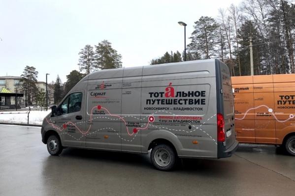 Колонна автомобилей «Тотального диктанта» отправилась в путешествие до Владивостока