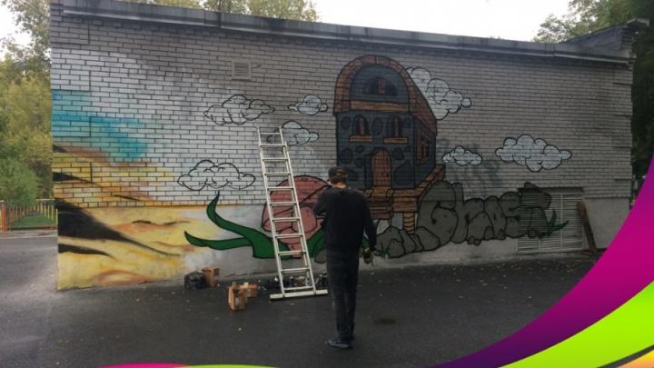 Уличные художники разрисовали уфимский парк
