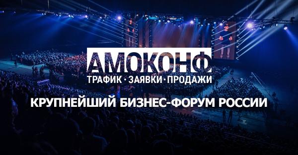 «Дом.ru Бизнес» дает бесплатные билеты на бизнес-форум, где выступят Стив Возняк и Юрий Дудь