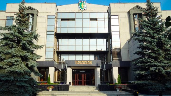 Прокуратура заставила челябинское предприятие выплатить миллионные долги по зарплате