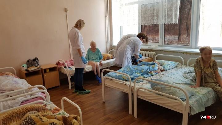 Родные стариков рассказали о доме престарелых, откуда со скандалом вывезли умирающих пациентов