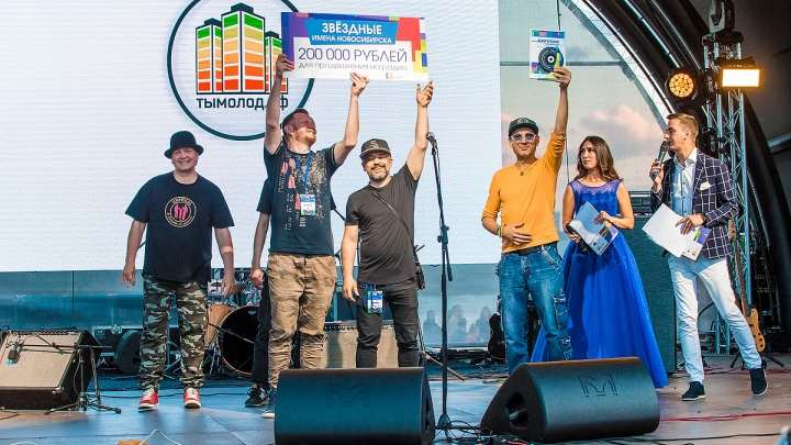 Победители городского конкурса талантов дали гала-концерт на Дне города