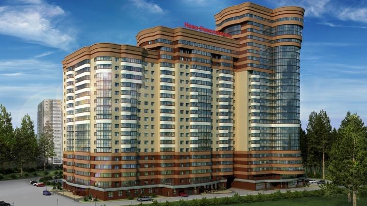 В Заельцовском парке строят ЖК «Сосны»: квартиры продают за 11 714 рублей в месяц