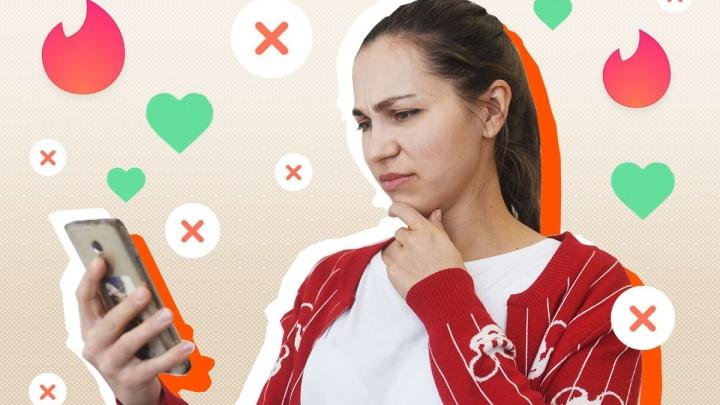 Лучший друг бывшего и запойный алкоголик: 13 профилей парней из Tinder, которые вас насмешат