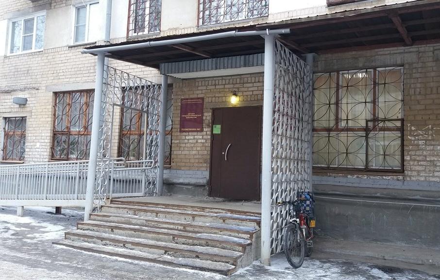 Разговоры о закрытии поликлиники начались еще в конце прошлого года