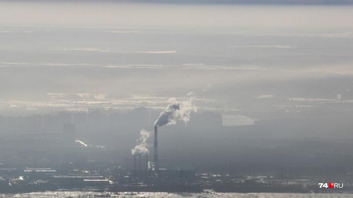 «Поддержали единогласно»: Госдума приняла важный для челябинцев закон о выбросах