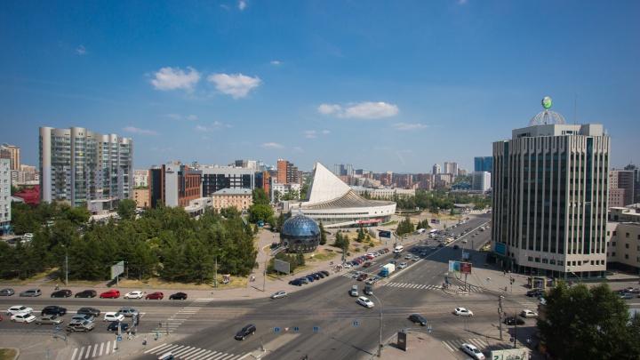 Есть города получше: Новосибирск уступил Красноярску в рейтинге удобных для жизни городов