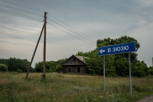 Такого указателя в Новосибирской области нет, его нарисовал наш фотограф Александр Ощепков — получилось очень убедительно