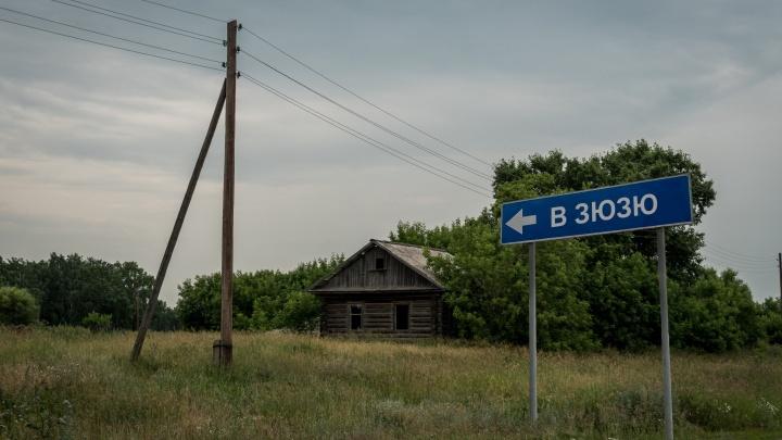 Вроде Старый Карапуз, а уже Безбожник: пятничная игра на знание географии