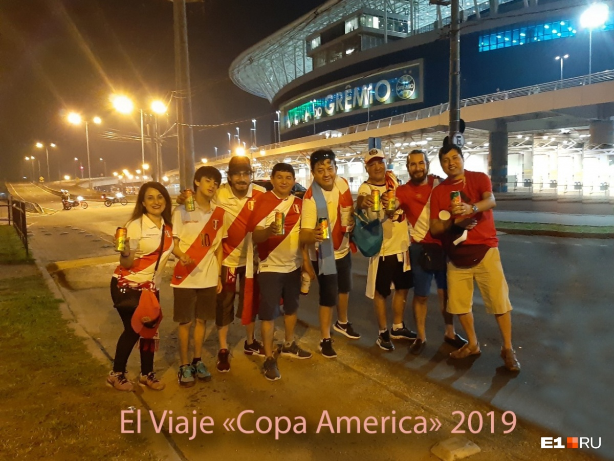Екатеринбурженки, которые подружились с перуанцами на ЧМ-2018, встретились с ними на Кубке Америки