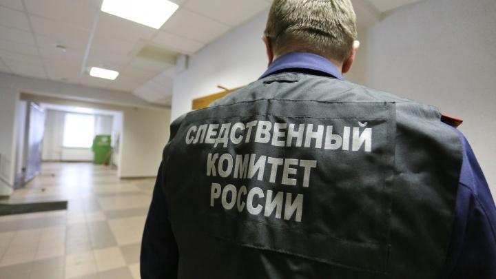 Отравлением детей в челябинской школе заинтересовался Следственный комитет