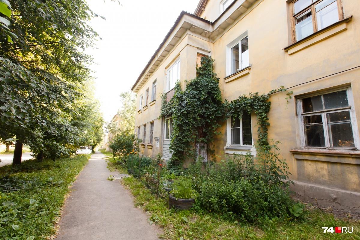 В этот раз герои проекта — двухэтажные кварталы в Тракторозаводском районе