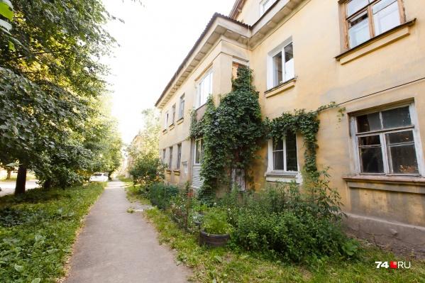 В этот раз герои проекта — двухэтажные кварталы в Тракторозаводском районе<br>