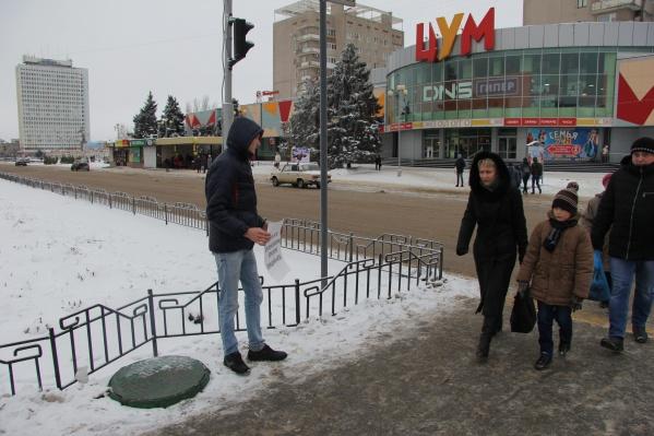 Волжане вышли на акцию протеста