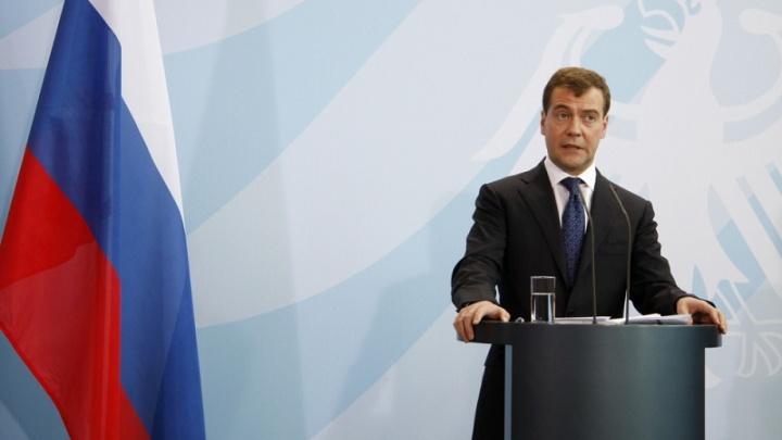 Три села и один город в Башкирии получили спецнаграды от Дмитрия Медведева