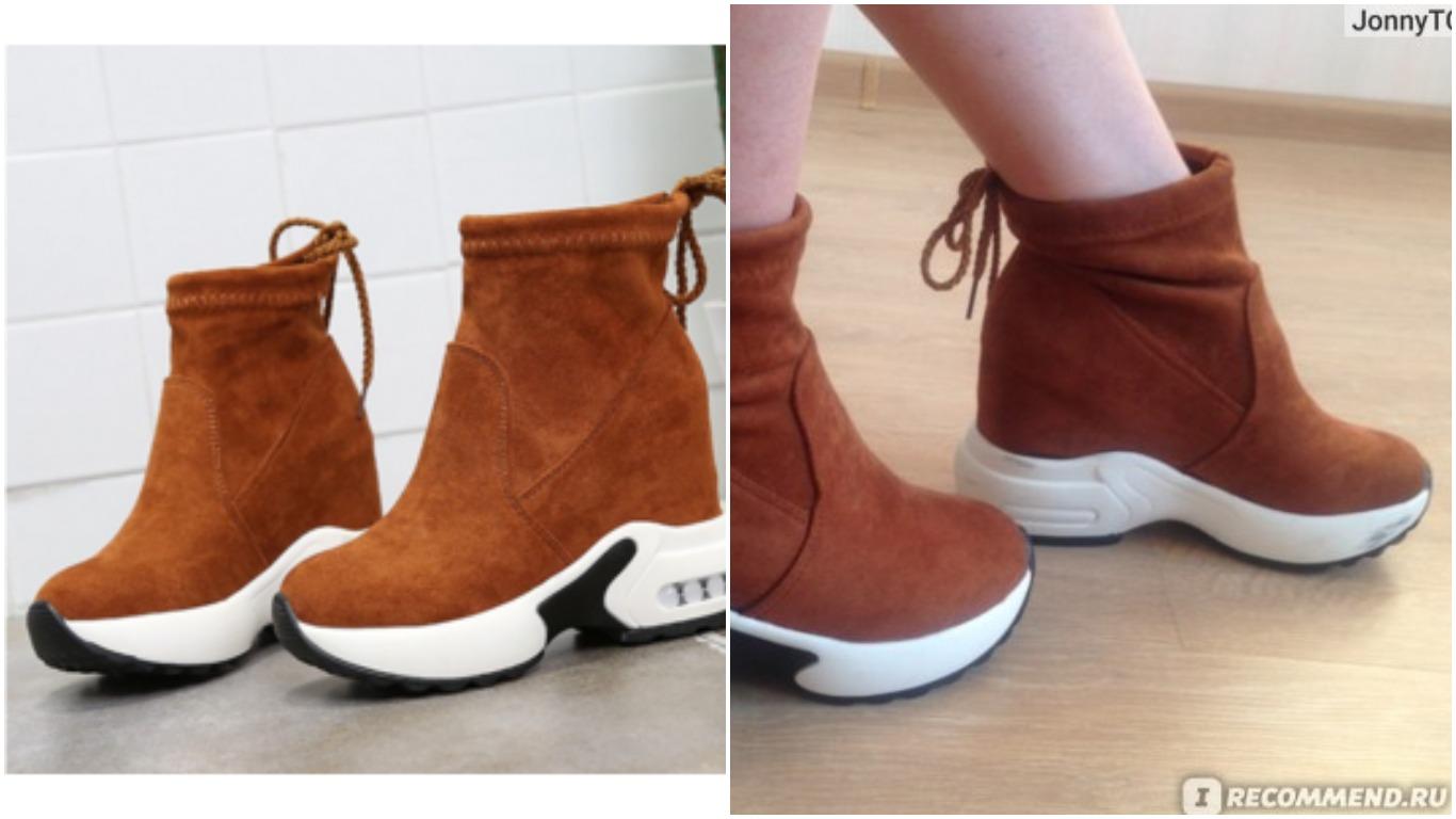 Тем не менее внешний вид ботинок не вызвал у женщины нареканий.<br>Стоимость — 13 долларов 74 цента