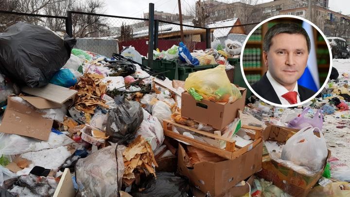 Минприроды РФ отчитало волгоградских чиновников за пересмотр тарифов и мусорных нормативов