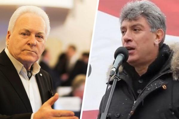Экс-губернатор призвал чтить память погибшего политика