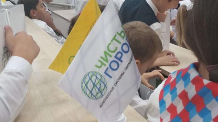 Маленьких лицеистов Ростова научили сортировать отходы