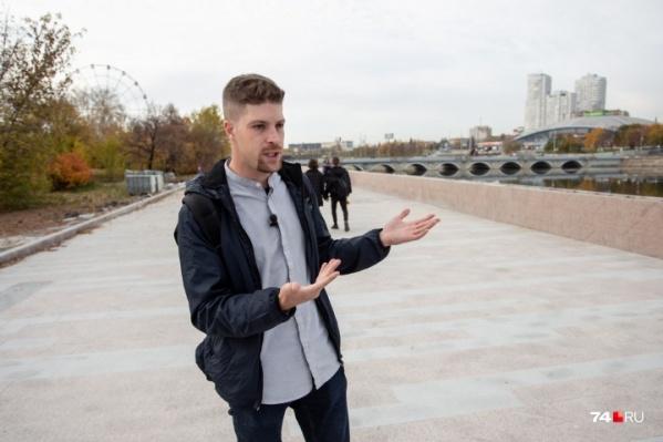 Урбанист Лев Владов говорит о себе, что он — единственный выпускник федеральной программы «Архитекторы.рф», живущий в Челябинске